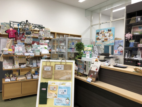 Tourist information of Industrial and Tourist Information Corner (inside the Nerima City Citizens' and Industrial Plaza)・Computer_4