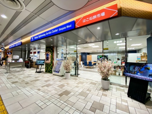 Reception desk of Odakyu Sightseeing Service Center, Shinjuku West