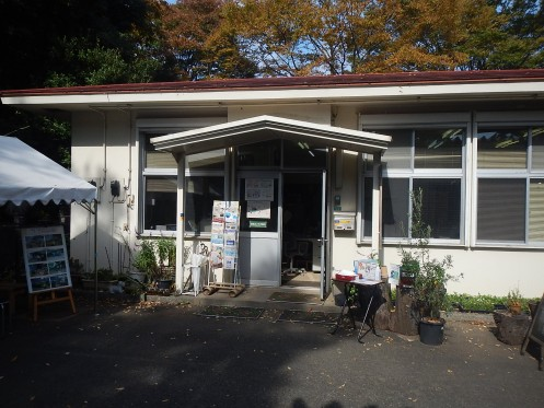 Entrance of Sakuragaoka Park Service Center・Computer_2