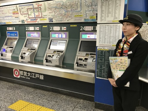 Staff of Toei Oedo Line Shinjuku Station