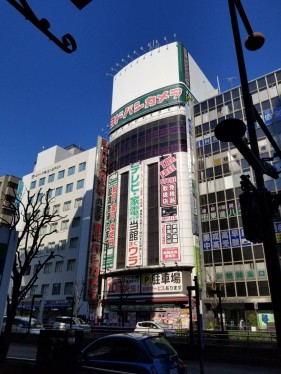 YODOBASHI CAMERA Multimedia八王子店外觀